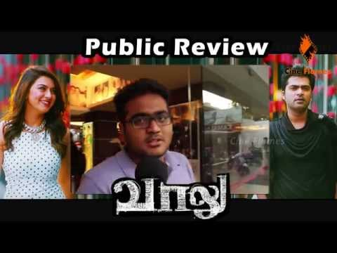 Vaalu PUBLIC REVIEW | STR, Hansika...