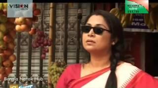 Bangla Eid Natok 2014 (Eid Ul Adha) স্বপ্নে বসবাস ft Nisho & Selina [HD]