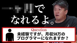 00:06 質問読み 01:26 回答 □「ONE(ワン) 」→https://itunes.apple.com/...