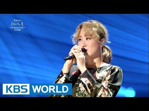Sunwoo JungA - It's Raining   선우정아 - 비온다 [Yu Huiyeol's Sketchbook / 2017.09.27]