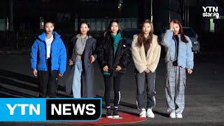[Y영상] ITZY(있지), '신인 같지 않은 신인' 데뷔 2주차 #뮤뱅 #출근길 / YTN