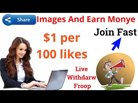 New Earning Way Share Images And Earn Monye At Home Automatic Withdarw System
