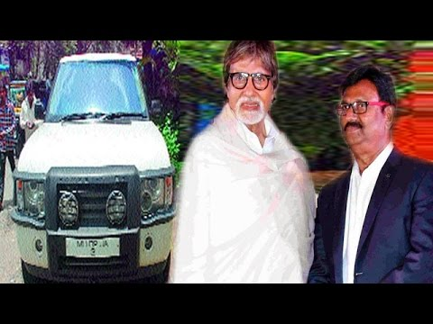 Amitabh Bachchan's Make-Up Man's Wife Gets Range Rover - Moviez Adda  - d9GX_ocrzsQ -