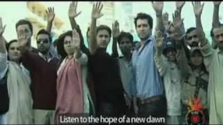 Laal - Umeed-e-Sahar