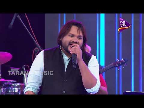 Human Sagar, Tapu Mishra Perform on Aa Re Aa Re Aa Re Song   Odisha Music Concert 2018
