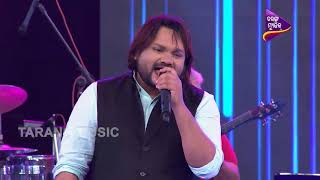 Download lagu Human Sagar, Tapu Mishra Perform on Aa Re Aa Re Aa Re Song | Odisha Music Concert 2018