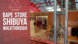 Bape Store Shibuya Walkthrough