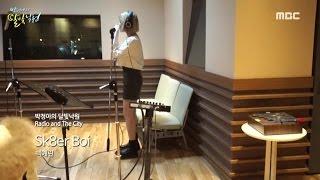 [Moonlight paradise] Baek Yerin - Sk8er Boi, 백예린 - Sk8er Boi [박정아의 달빛낙원] 20151210