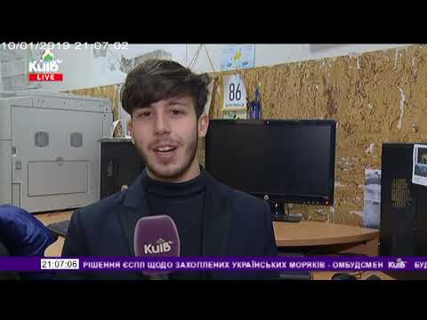 Телеканал Київ: 10.01.19 Столичні телевізійні новини 21.00