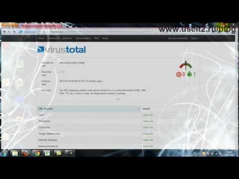 Онлайн сервис VirusTotal для проверки файлов на вирусы.