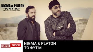 NIGMA & PLATON - Το Φυτίλι / To Fytili - Official Videoclip