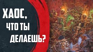 Crusaders Kings 2 Warhammer: Geheimnisnacht[#8] - Эльфы и их повороты, перевороты...