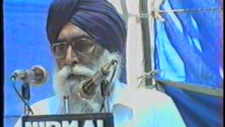 12th Anniversary of Saka Neela Tara June1996 Part_3