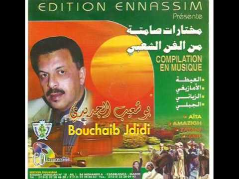 bouchaib jdidi mp3