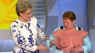 Жить здорово! Виды рака, которые мы победили. Рак груди. (01.02.2016)(Рак груди – один из самых распространенных видов онкологических заболеваний среди женщин. Современная..., 2016-02-01T11:00:00.000Z)