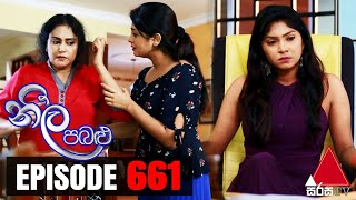 Neela Pabalu - Episode 661 | 13th January 2021 | Sirasa TV Thumbnail