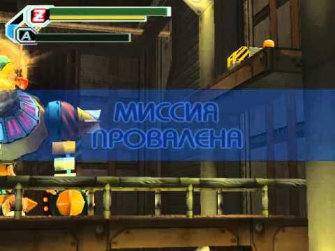 Игры мегамен x8