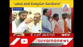 ನಾನು ಇಷ್ಟು ದೊಡ್ಡ ಸ್ಥಾನಕ್ಕೆ ಬಂದರೂ ನನ್ನದು ಯಾವುದೇ ಆಕ್ಷೇಪವಿಲ್ಲ..! Sriramalu's Exclusive Reaction
