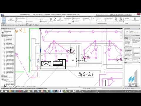 Part 4 -  BIM for Electrical design