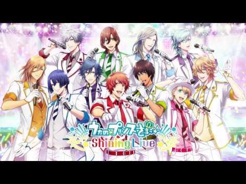 うたの☆プリンスさまっ♪ Shining Live 第2弾PV