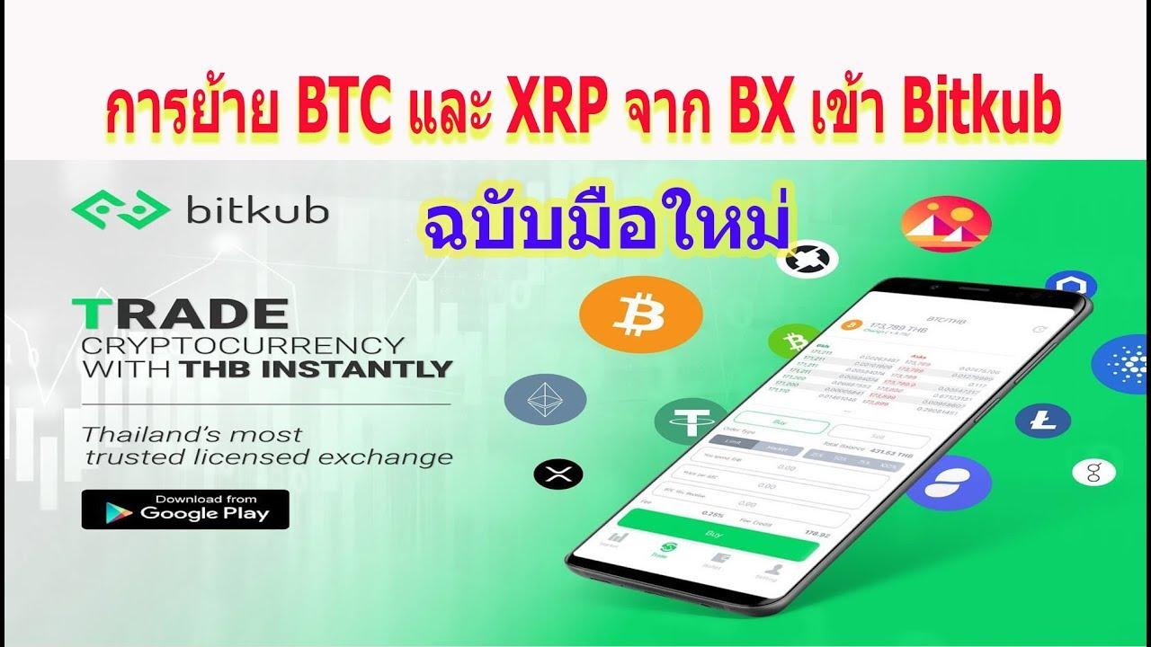 Ripple (XRP/BTC) Price Ticker