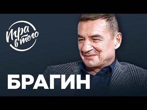 ФИНАЛ С КАНАДОЙ,