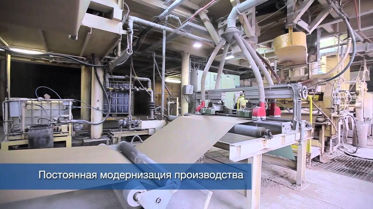 Ооо прикамская гипсовая компания официальный сайт вакансии международная зерновая компания официальный сайт