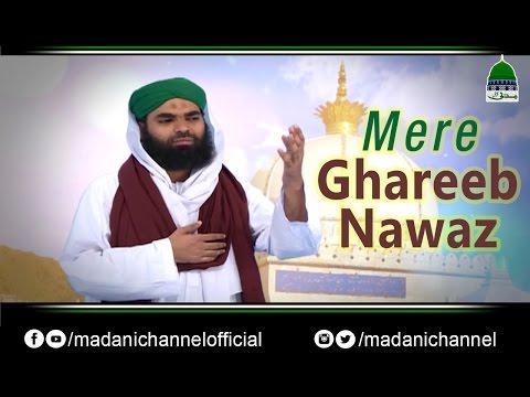 Haji Bilal Attari New Manqabat 2017 - Mere Ghareeb Nawaz - Madani Channel