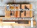 Beginning Japanese Woodworking || Basic Tool Kit