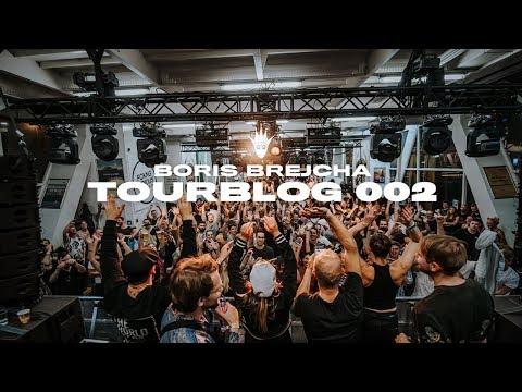 FCKNG TOUR LIFE | 002