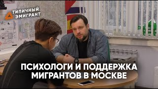 Конкурс «Лучший из лучших» среди психологов УФСИН России по г  Москве