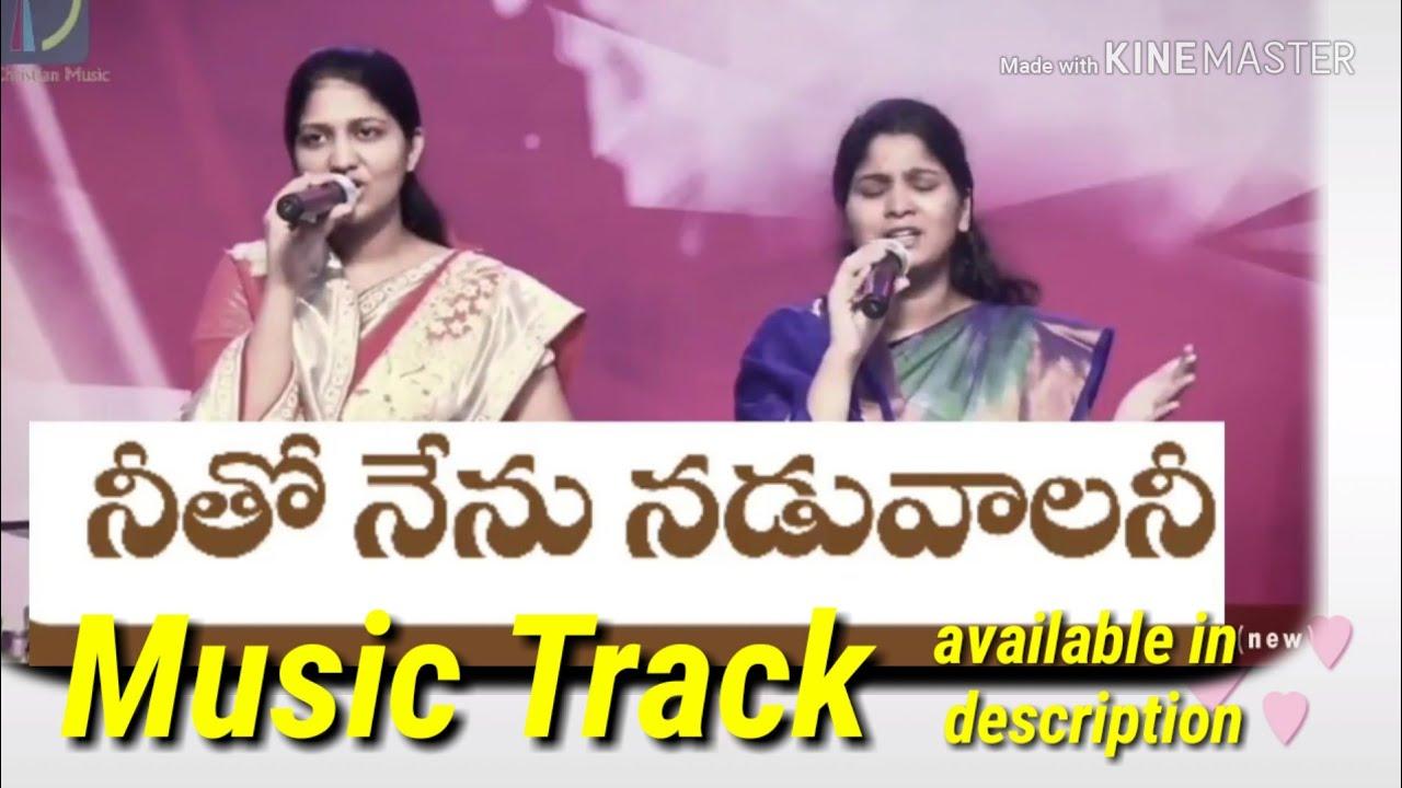 Blessie wesly  NEETHO NEENU NADUVALANI  Telugu Christian song,  it's SUNIL MUTYALA Song
