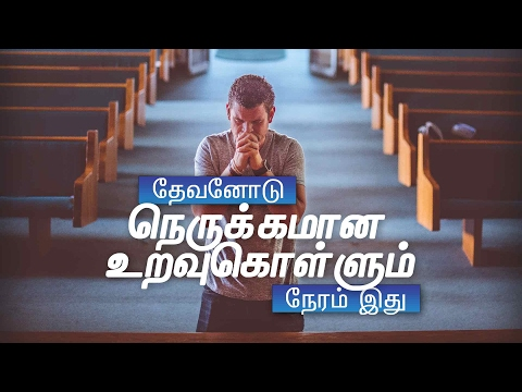 Tamil Service | February 19th 2017