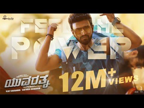 Feel the Power Promo (Kannada) -Yuvarathnaa   Puneeth Rajkumar   Santhosh Ananddram   Hombale Films