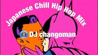 Japanese Chill Hip Hop Mix  / DJ Changoman