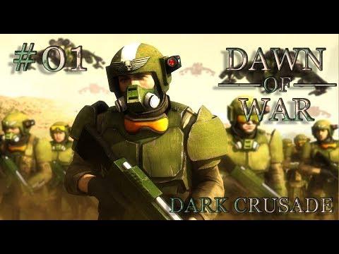 Dawn Of War - Dark Crusade. Part 1 - (+5 Provinces). Imperial Guard. (Hard)