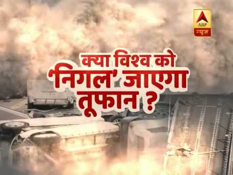 Ghanti Bajao: What If Typhoon Like Jebi Attacks India? | ABP News
