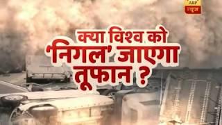 Ghanti Bajao: What If Typhoon Like Jebi Attacks India?   ABP News