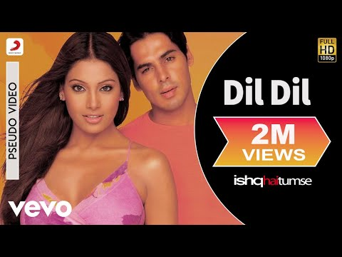 Dil Dil - Official Audio Song | Ishq Hai Tumse | Udit Narayan |Alka Yagnik