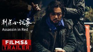 《刺杀小说家》/ Assassin in Red 雷佳音角色特辑( 雷佳音 / 杨幂 / 董子健 / 于和伟 / 郭京飞)【预告片先知 | Movie Trailer】 - YouTube