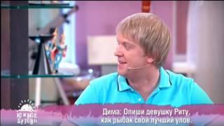 Южное Бутово (25.04.2010)(1/2)