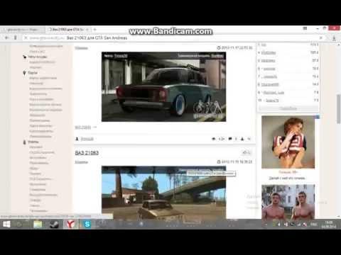 Мод на русские машины в GTA San Andreas