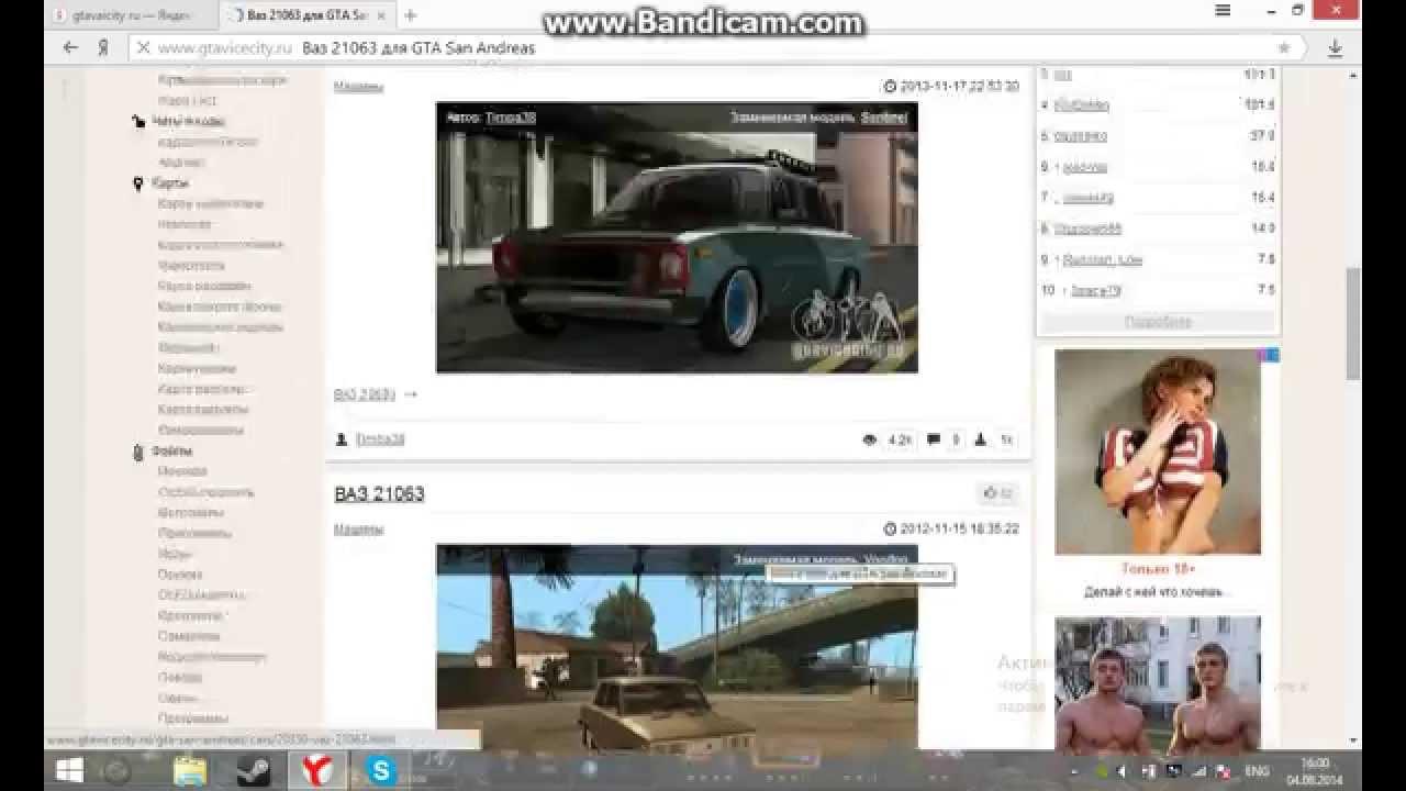 Русские машины для gta 4 мод никко обновил автопарк youtube.