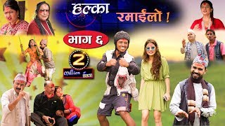 Halka Ramailo|| Episode-06 || October-13-2019 || By Balchhi Dhurbe Channel
