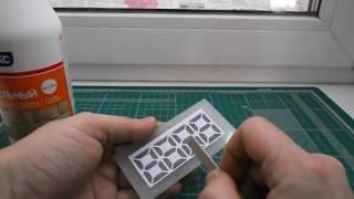 Самодельный семисегментный дисплей how to make led digit seven segments display yourself