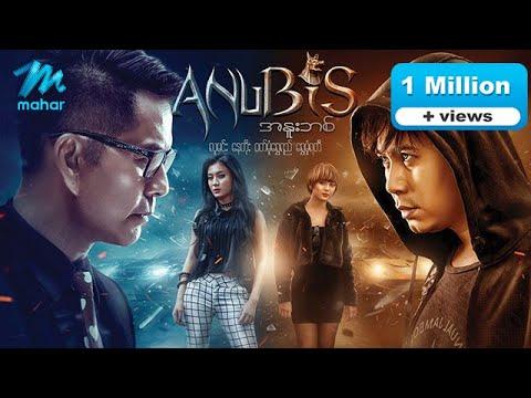 မြန်မာဇာတ်ကား - အနူးဘစ် - လူမင်း ၊ နေတိုး ၊ ဝတ်မှုံရွှေရည် ၊ ရွှေမှုံရတီ - Myanmar Movies Love Drama
