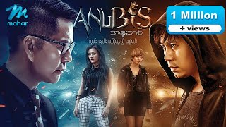 Download lagu မြန်မာဇာတ်ကား - အနူးဘစ် - လူမင်း ၊ နေတိုး ၊ ဝတ်မှုံရွှေရည် ၊ ရွှေမှုံရတီ - Myanmar Movies Love Drama