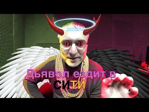 Мих Мих Главный