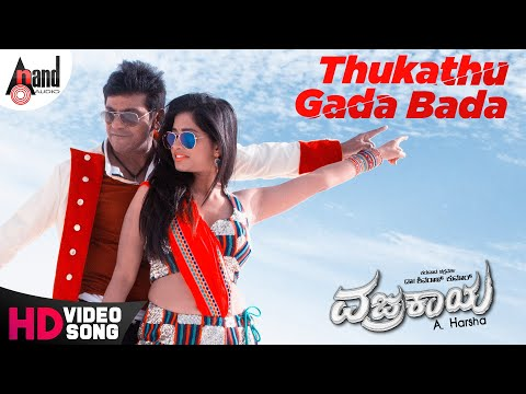 Thu kathu Gada Bada from the movie Vajrakaya
