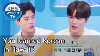 You learned Korean in Hawaii? [IDOL on Quiz/ENG/2020.10.14]